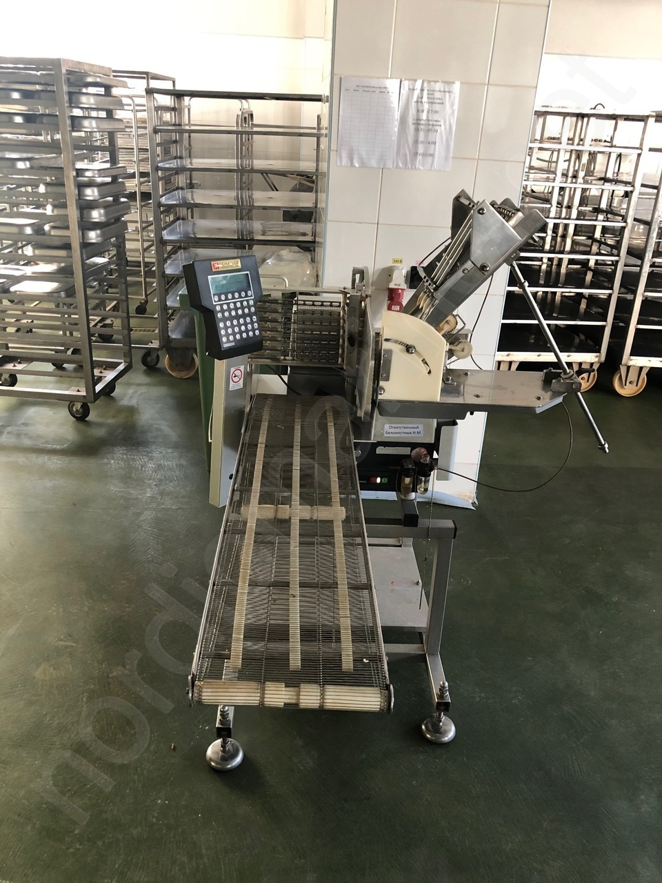 Bizerba A400 Automatic slicer for fish